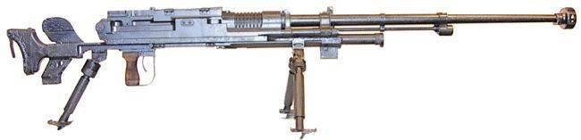 Японское противотанковое ружье type 97 - что придумали самураи.