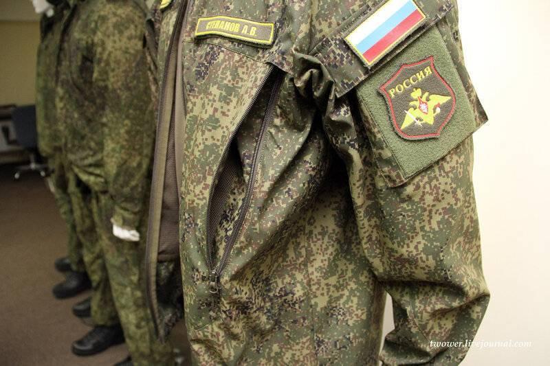 Современная военная форма (ВКПО) — экипировка солдат Российской армии