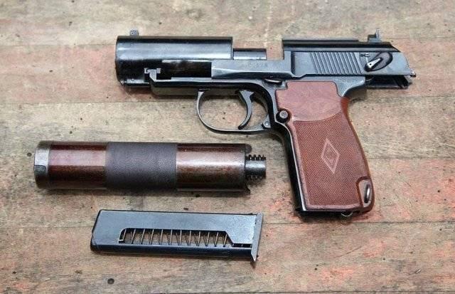 Пистолет бесшумный