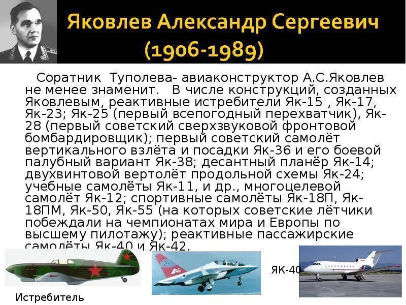 Сикорский авиаконструктор биография. авиаконструктор игорь сикорский: биография, изобретения
