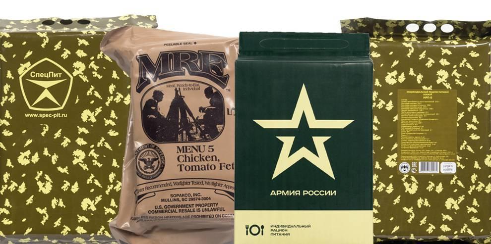 Армейский сухой паек: состав, разновидности требование к ним.