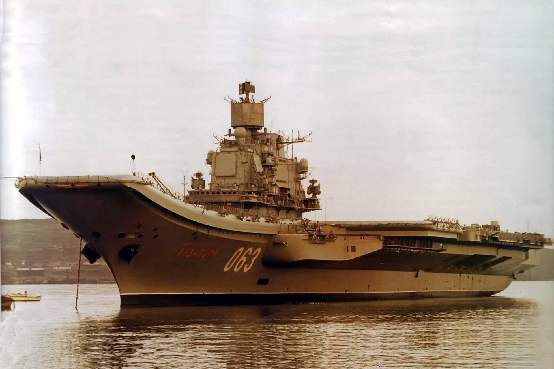 Тяжелый авианосный крейсер «адмирал советского союза кузнецов» пр. 1143.5