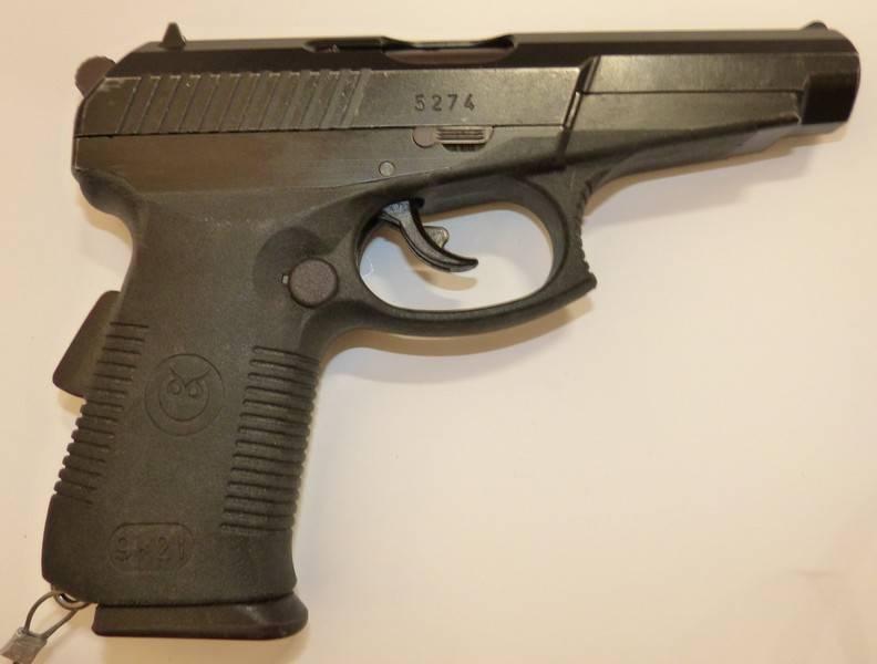 Спс (пистолет)
