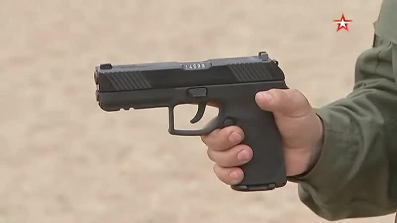Пистолет «удав»: разнокалиберные перспективы