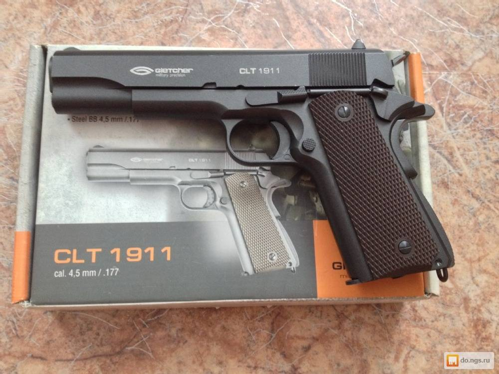 Gletcher CLT 1911 - доступный Кольт