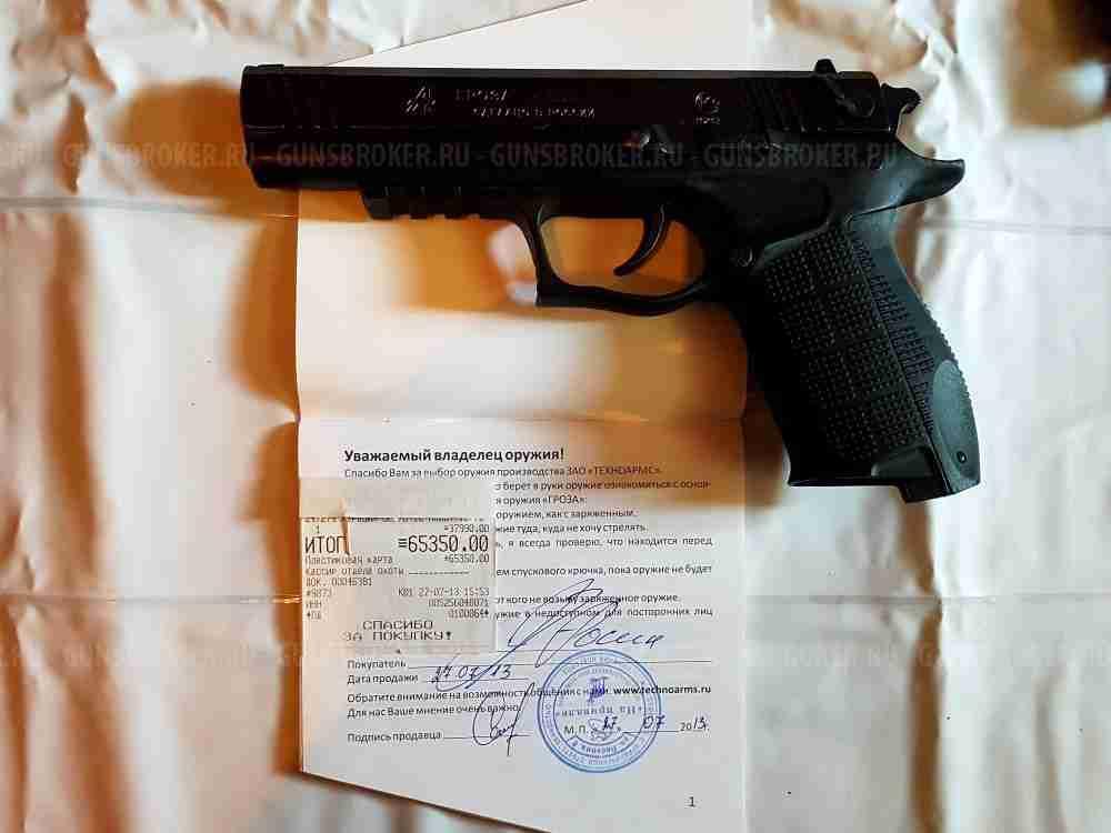 Травматический пистолет гроза-051: характеристики, отзывы владельцев