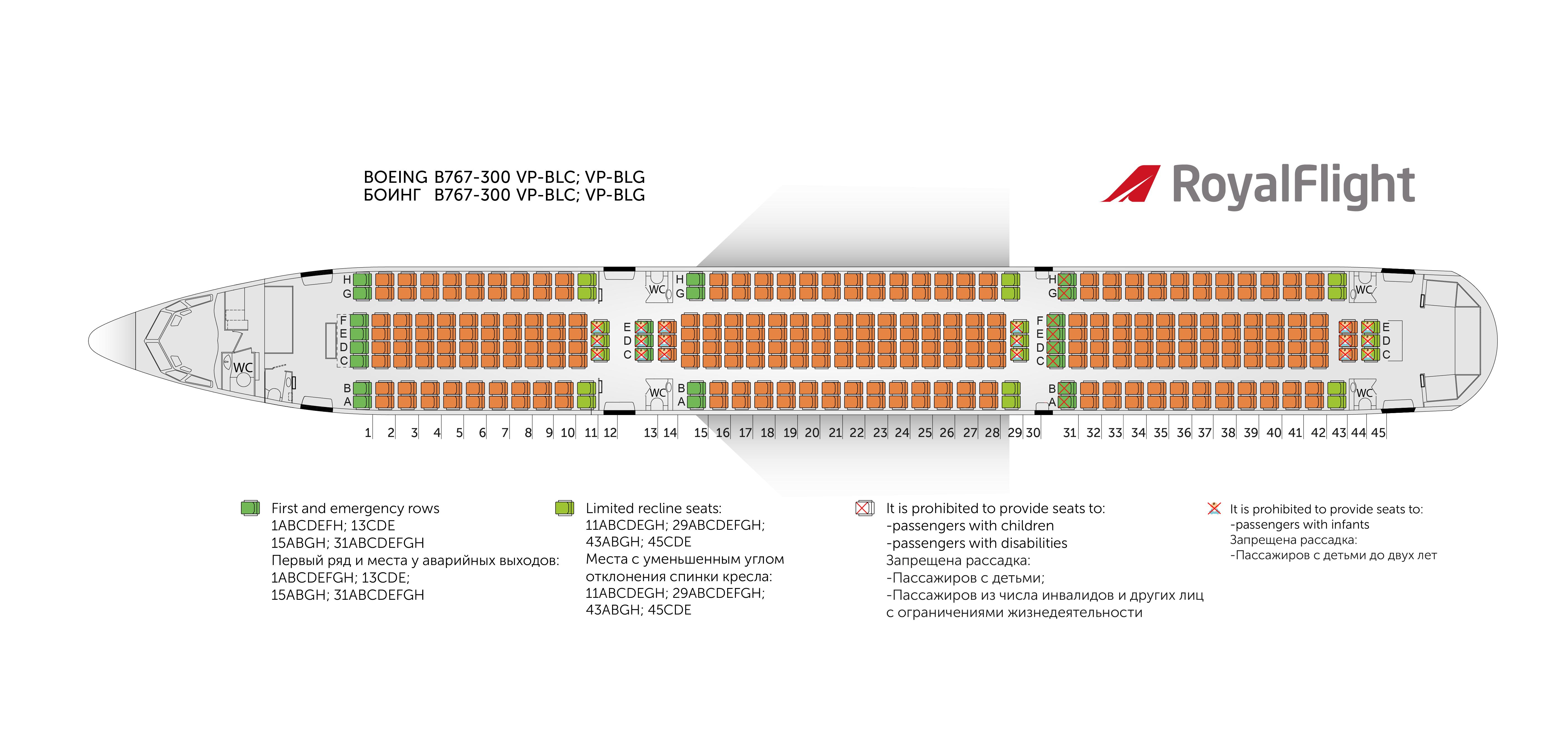 Boeing 767 — википедия переиздание // wiki 2