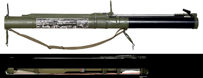 Гранатомет Муха (РПГ-18)