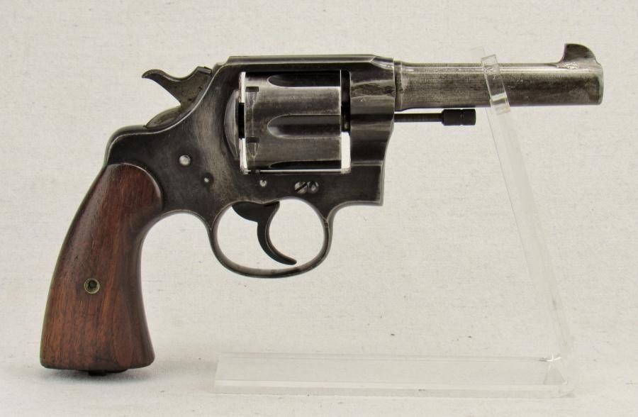 М1917 (револьвер) — википедия