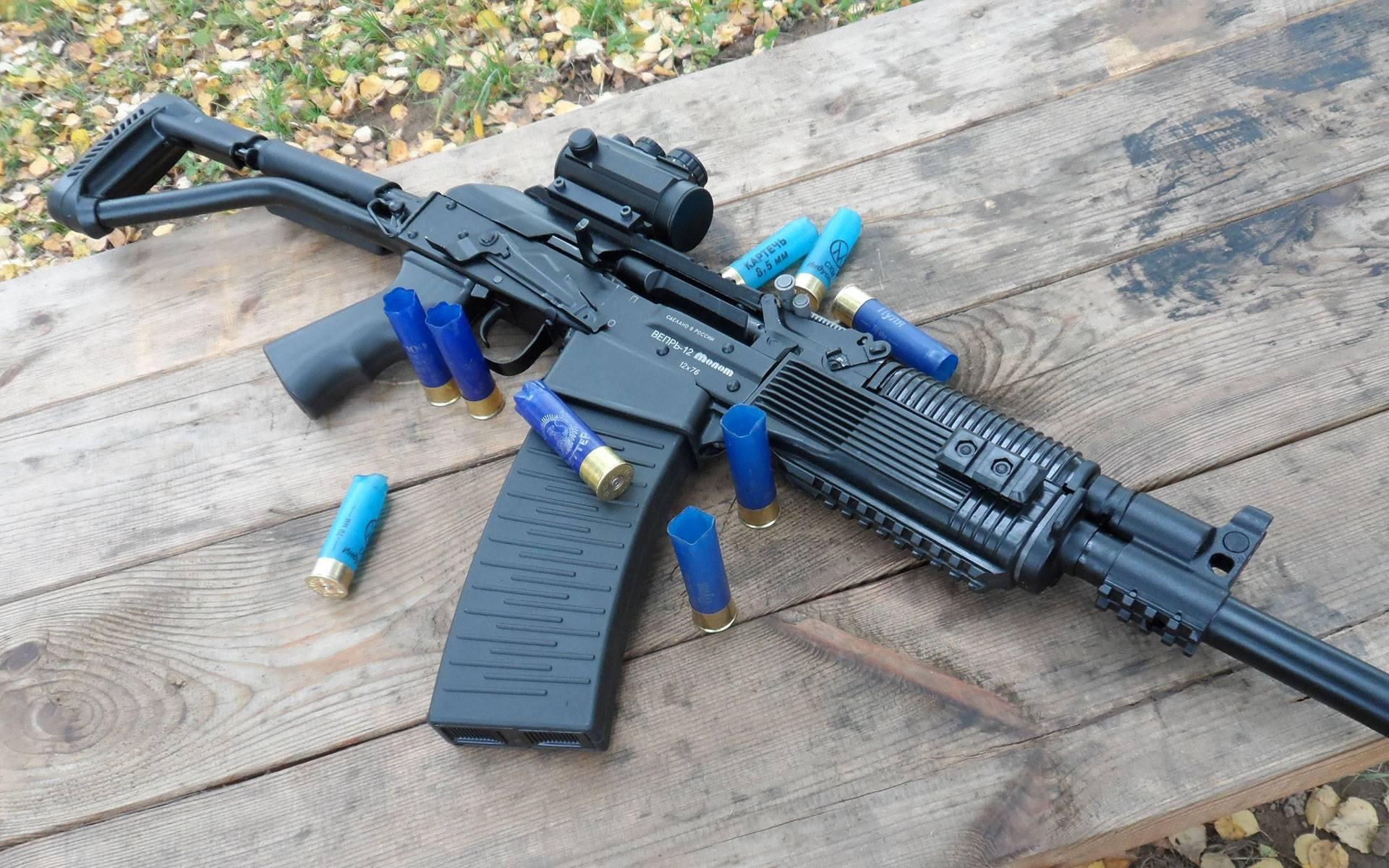 Гладкоствольное ружье Вепрь-12 Молот