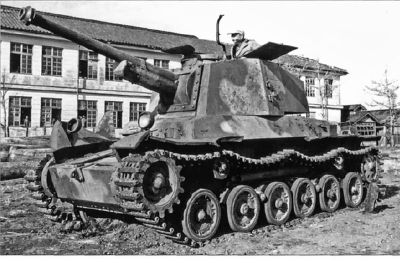 Тип 10 - японский танк