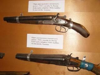 Обзор травматического пистолета мр-341 хауда