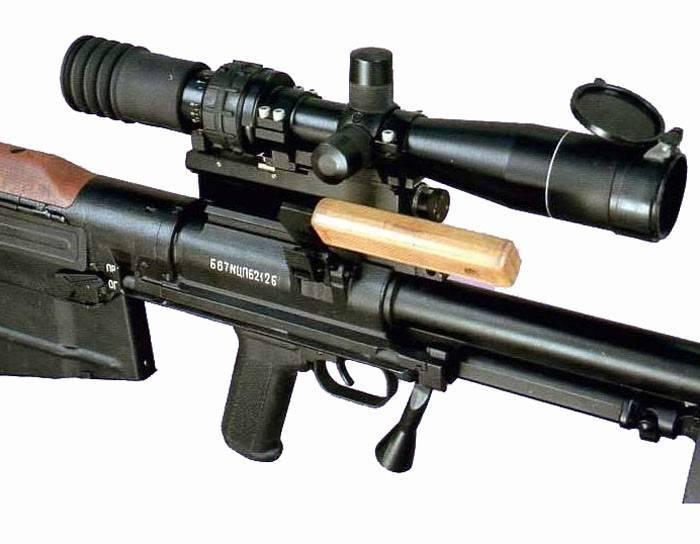 """Крупнокалиберная снайперская винтовка ксвк """"корд"""" / асвк / 6с8"""