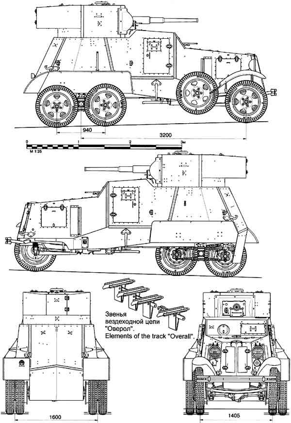 Средний пушечный бронеавтомобиль ба-10