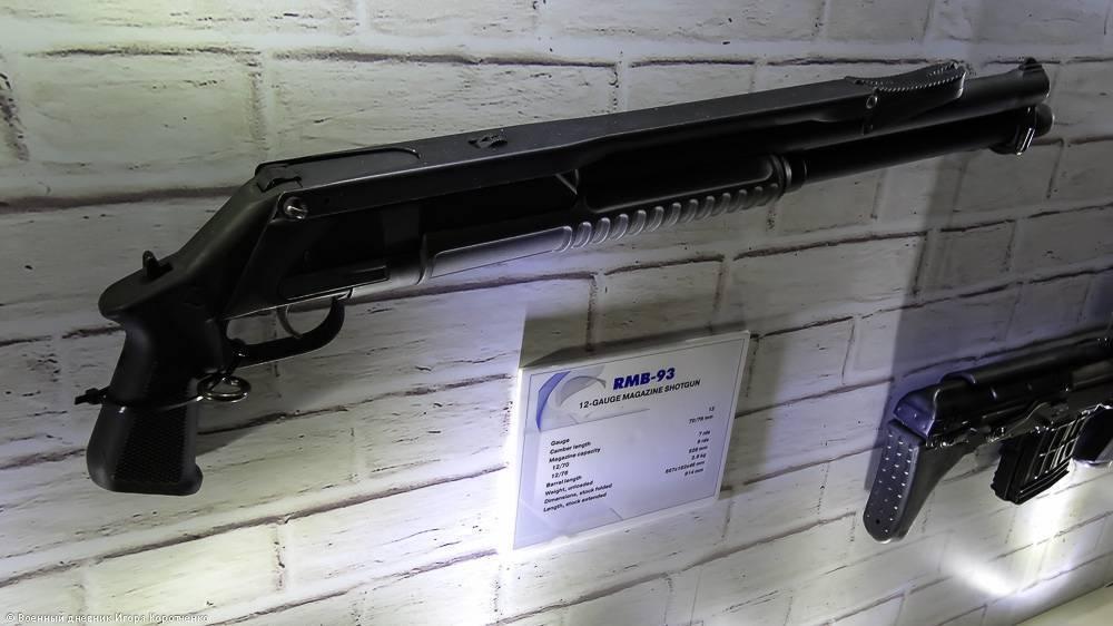 Гладкоствольное ружье РМБ-93 Рысь