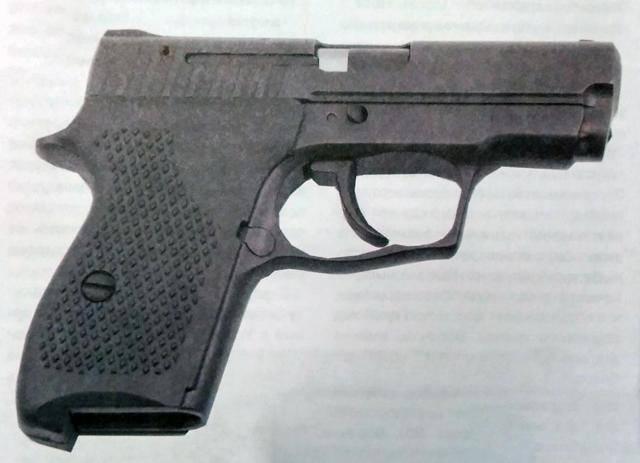 Пистолет форт-21