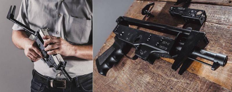 Служебный пистолет ПСТ Капрал