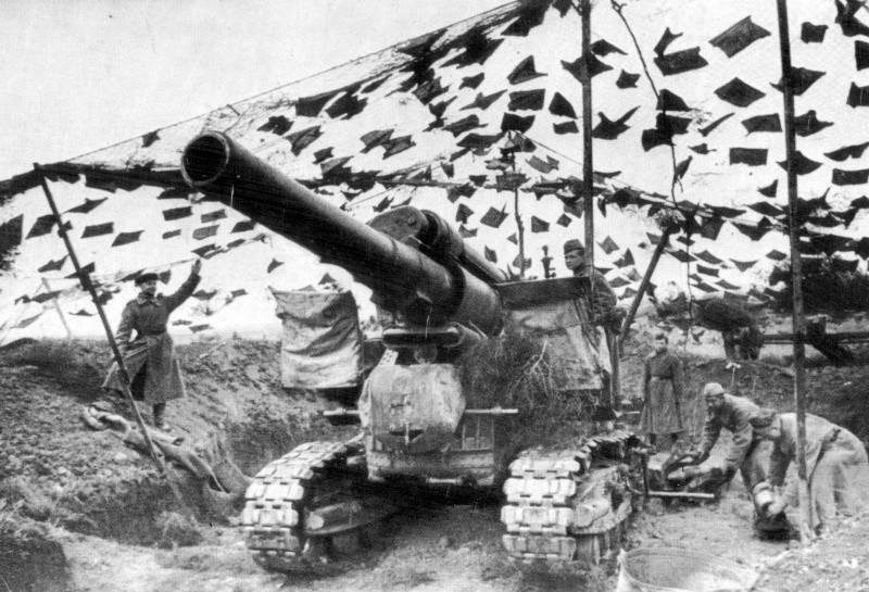 203 - мм гаубица обр. 1931 года. (б - 4)