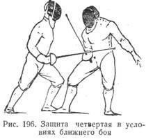 Рапира: смертельное оружие, предок кортика, потомок гладиуса и… шампур. рапира: что представляет собой колющее оружие прирожденных фехтовальщиков отличие рапиры