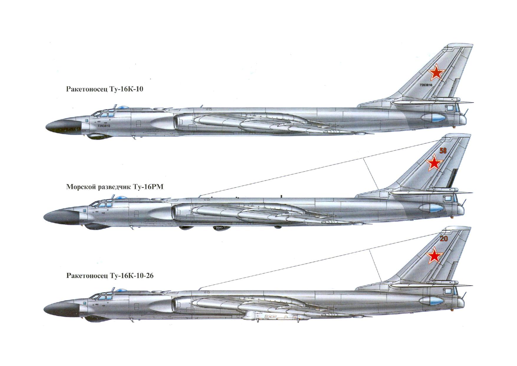 История создания и характеристики бомбардировщика ту-22м3