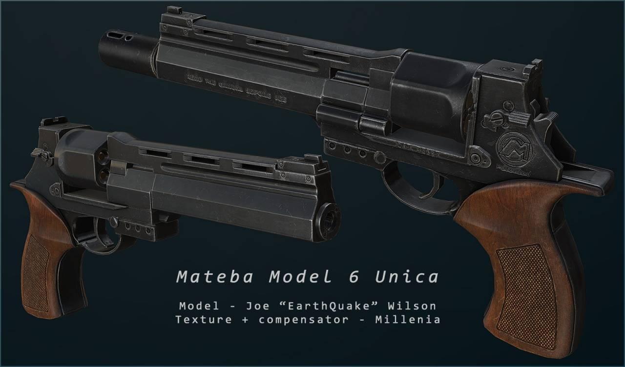 Револьвер Mateba Model 6 Unica