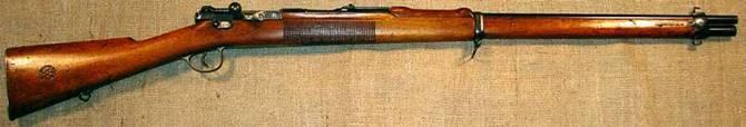 Type 30 (винтовка) википедия