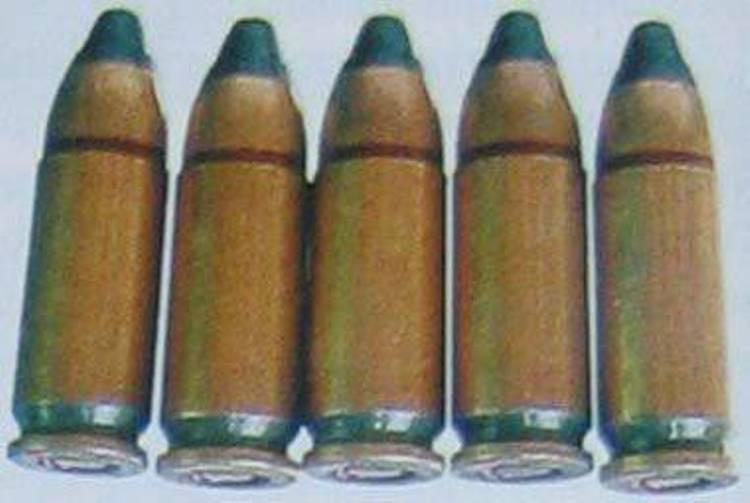 Специальный снайперский патрон 9х39 мм (сп-5,сп-6,спп,бп)