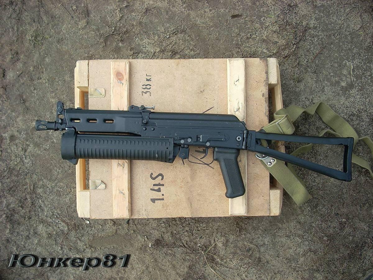 Пистолет-пулемет пп-19 бизон: фото, характеристики, использование