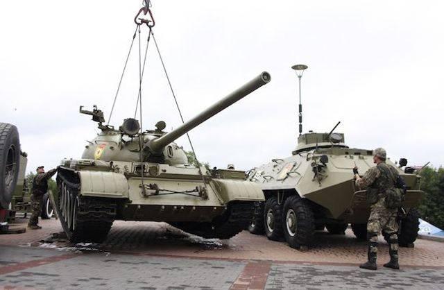 Гражданское оружие Родезии