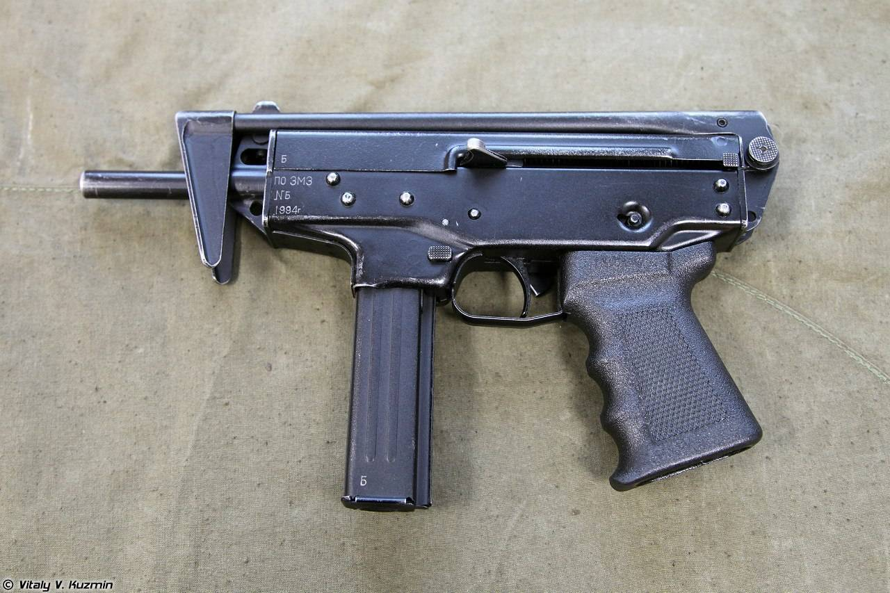 Пистолет-пулемет ПП-90 М1
