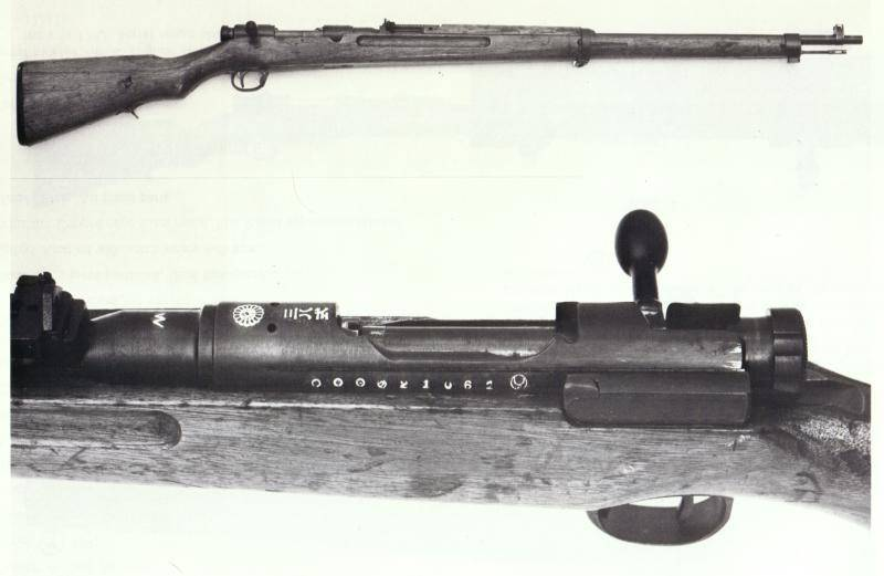 Тип 99 винтовки - type 99 rifle - qwe.wiki