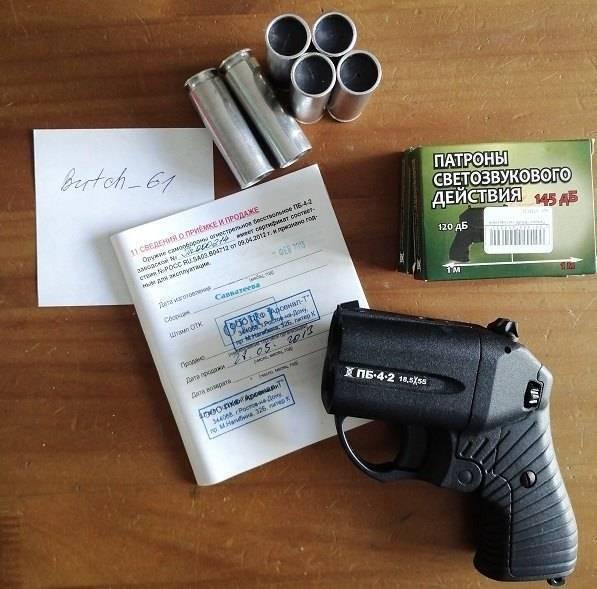 Как продать б/у охотничье ружьё?