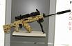 РПК-16 – удачное обновление или внутренний конкурент