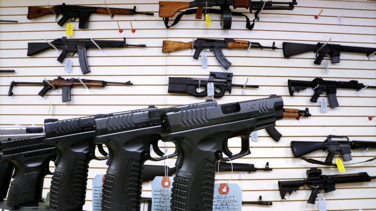 Гражданское оружие США