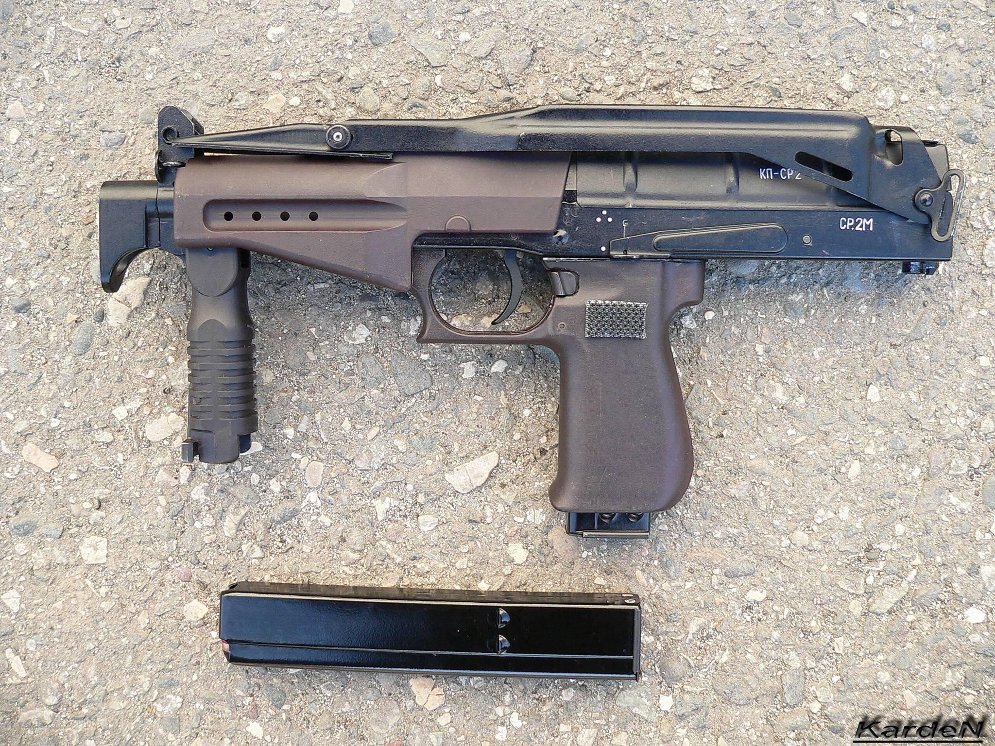 Вереск (пистолет-пулемёт) википедия
