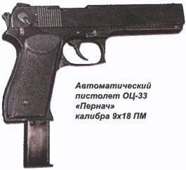 Пистолет маузер hsc ттх. фото. видео. размеры, скорострельность, скорость пули, прицельная дальность, вес