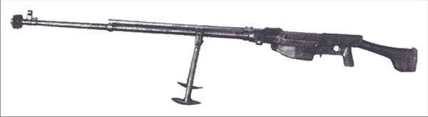 Птрс-41 википедия