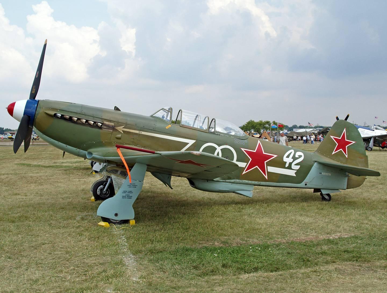 Як-9т танковый