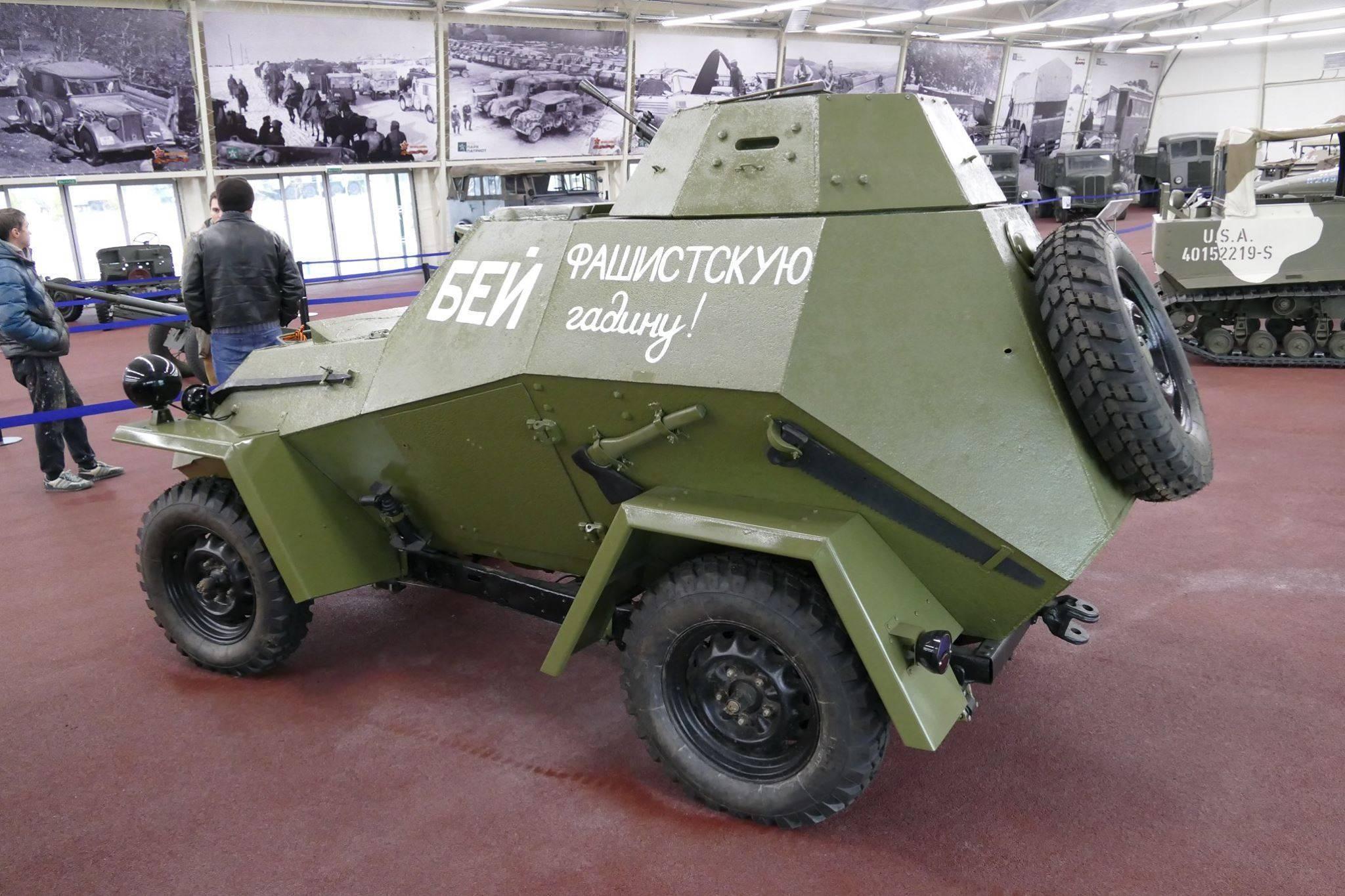Легкий бронеавтомобиль ба-20