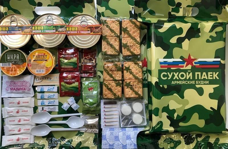 Армейский сухой паек (индивидуальный рацион питания): виды и особенности