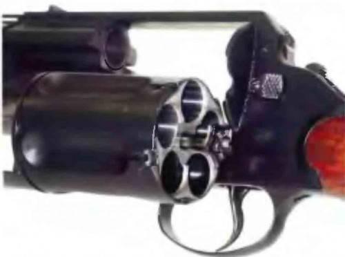 Гладкоствольное ружье МЦ 255