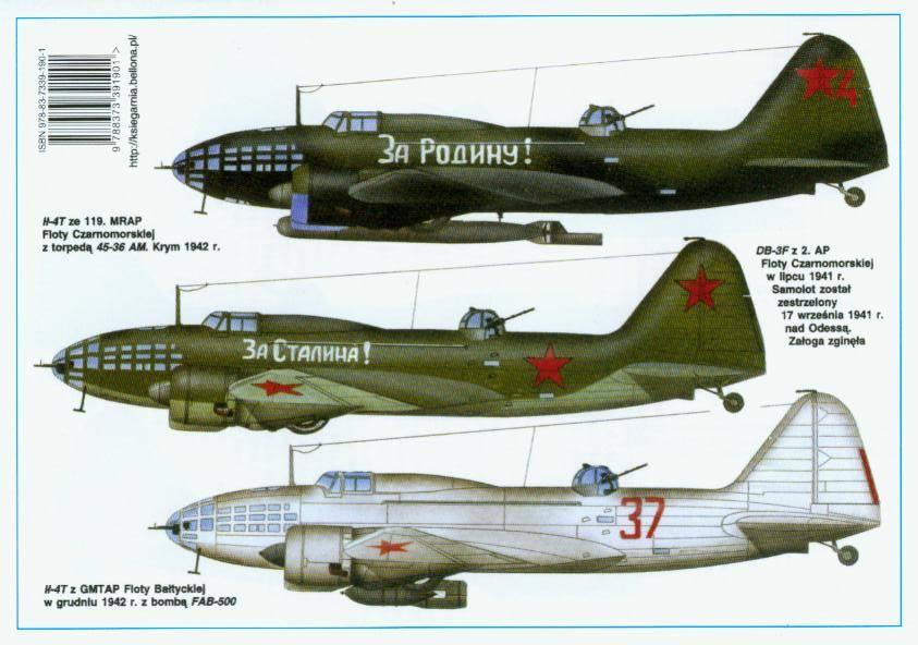 Ил-4 — википедия с видео // wiki 2