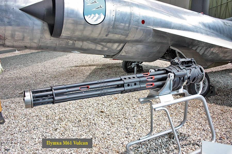 Авиационная пушка m61 vulcan – второе рождение системы гатлинга. пулемет «вулкан» – электропривод и шесть смертоносных стволов автоматическое устройство-часовой nerf vulcan