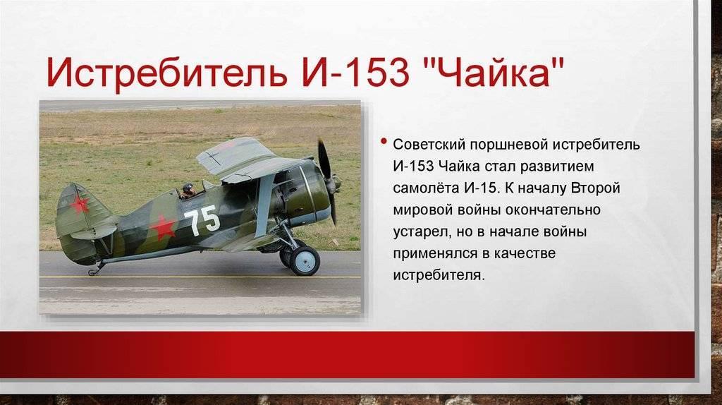 Разбитый истребитель и-153 «чайка» с немецкими солдатами | военный альбом