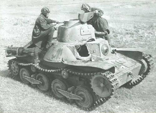 Танк тип 95 «ха-го»