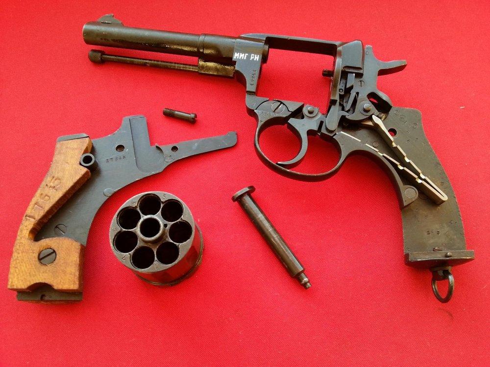 История револьвера системы наган