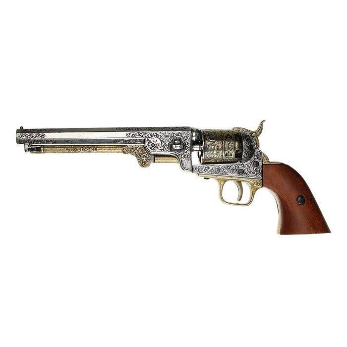 М1917 (револьвер)