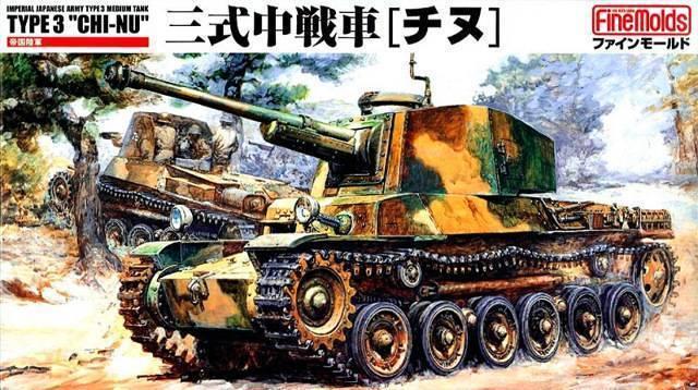 Type 91 heavy — global wiki. wargaming.net