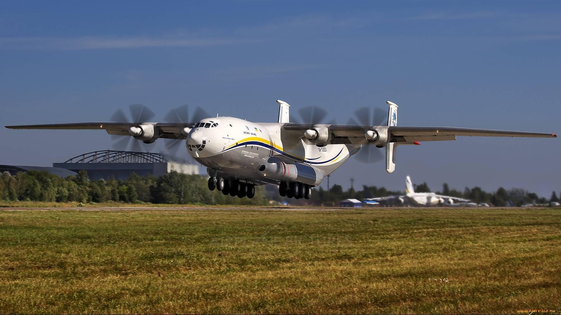 "Самолет ан-22 ""антей"": характеристики, запас топлива, фото"