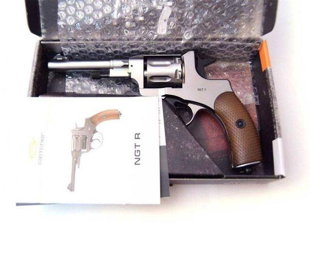 Пистолет hk 45